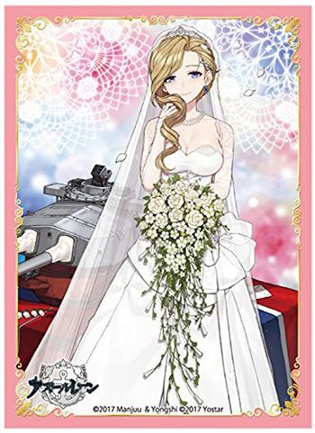 Azur Lane Hood Bride Wedding Ver.- Character Sleeves 80CT Platinum Grade