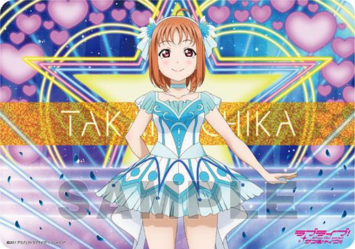 Love Live! Sunshine!! Chika Water Blue New World Ver. - Character Rubber Play Mat