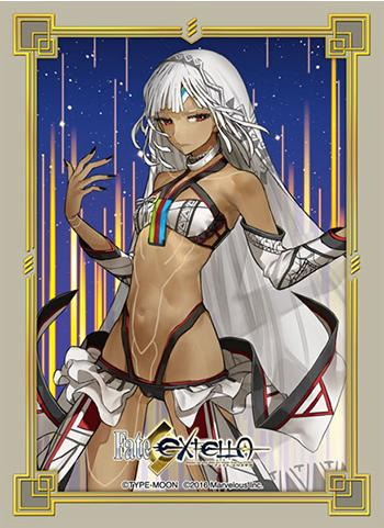 Fate/EXTELLA Saber Altera Attila - Character Sleeves PG 80CT