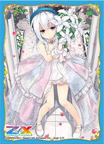 Z/X Ignition - Yui Priestess of Blue Dragon Wedding Ver. - Character Sleeves 80CT