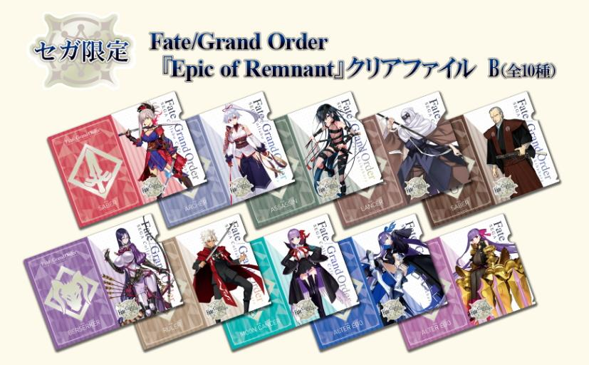 Fate Grand Order Collab Cafe Epic of Remnant Saber Miyamoto Musashi - A4 Clear File FGO