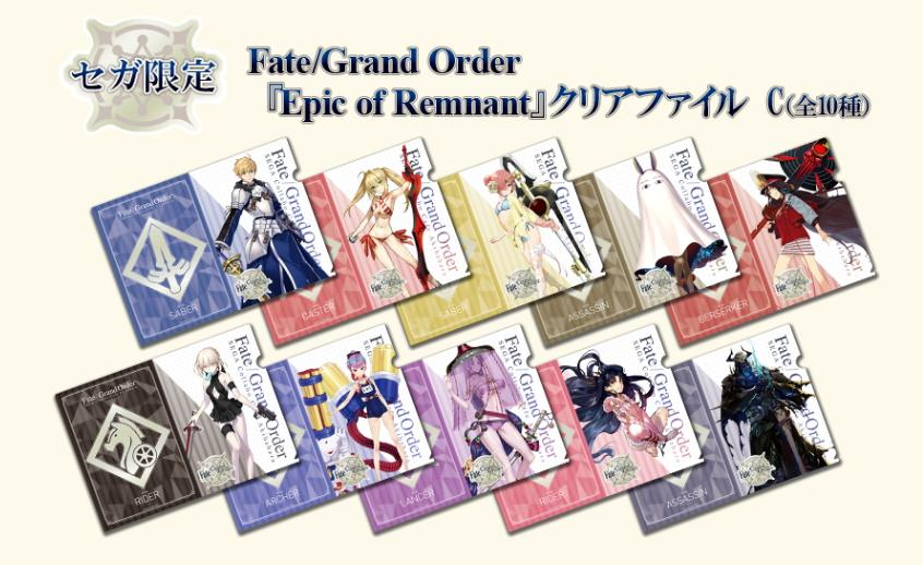 Fate Grand Order Collab Cafe Epic of Remnant Rider Swimsuit Ishtar A4 Clear File Type C FGO