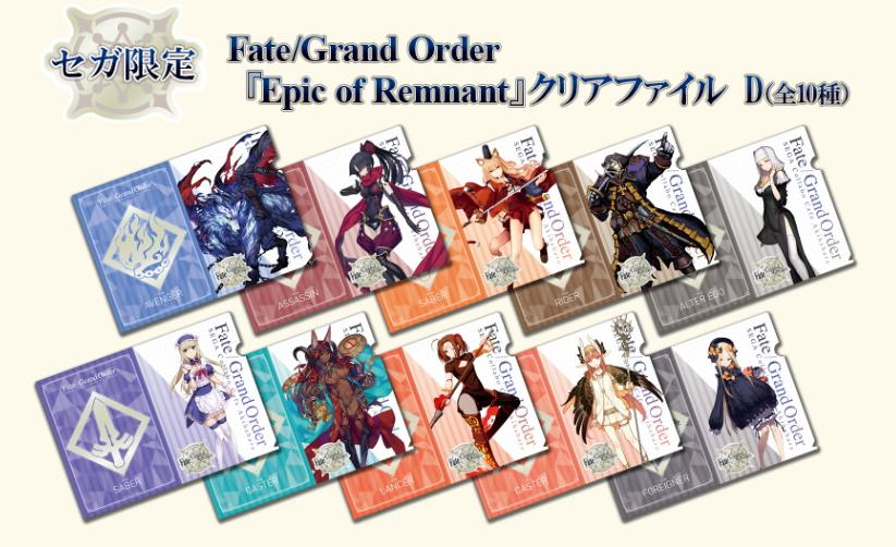 Fate Grand Order Collab Cafe Epic of Remnant Caster Circe A4 Clear File Type D FGO