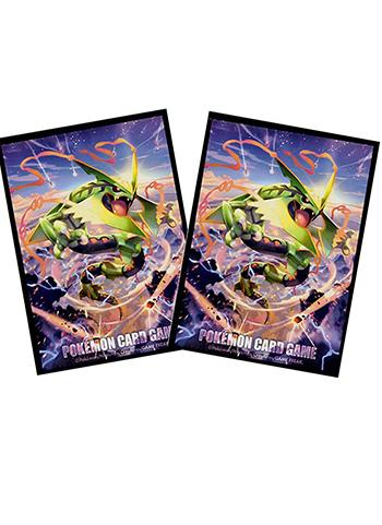 Pokemon Emerald Break - Mega Rayquaza - Character Sleeves 2 Packs