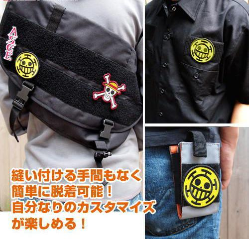 One Piece - Pirate of Heart - Cospa Removable Velcro Patch Wappen