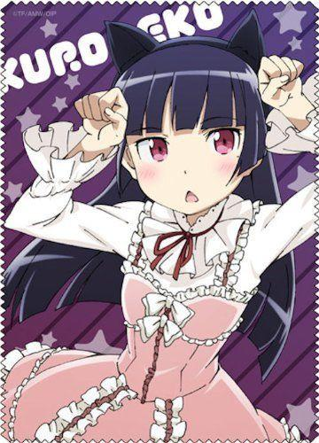 Oreimo - Kuroneko - Cospa Glasses Cleaner Cloth