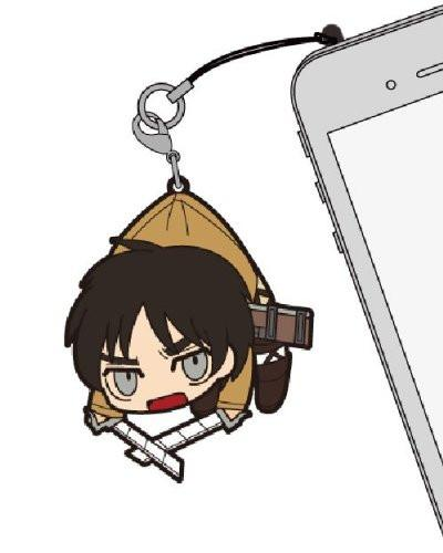 Attack on Titan Elen - Tsumamare Cospa Pinch Rubber Strap Ver.2 AoT