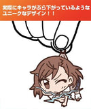 Certain Magical Index - Misaka Mikoto - Tsumamare Cospa Pinch Rubber Strap