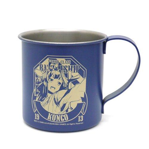 Kantai Collection KanColle Kongo - Metal Tin Travel Mug Cup Cospa