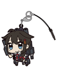 Kancolle Collection - Shigure Kai-II - Cospa Pinch Tsumamare Phone Strap