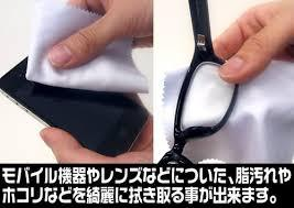 Gochiusa Is the Order a Rabbit? - Rize - Cospa Glasses Cleaner Cloth