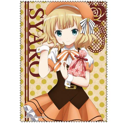 Gochiusa Is the Order a Rabbit? - Syaro - Cospa Glasses Cleaner Cloth