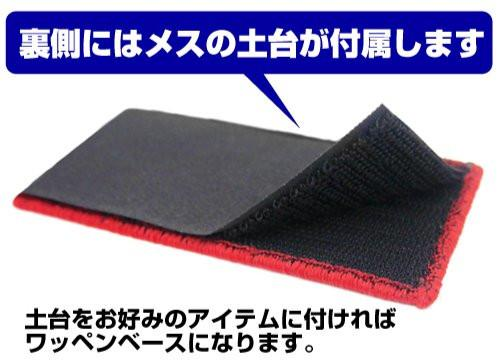 Idolmaster - Shibuya Rin - Cospa Removable Velcro Patch Wappen