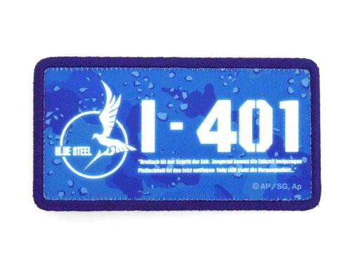 Arpeggio of Blue Steel - Ars Nova- I-401 - Cospa Removable Velcro Patch Wappen