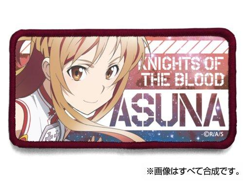 Sword Art Online II - Asuna - Cospa Removable Velcro Patch Wappen SAO