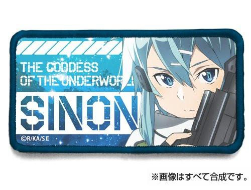 Sword Art Online II - Sinon - Cospa Removable Velcro Patch Wappen SAO