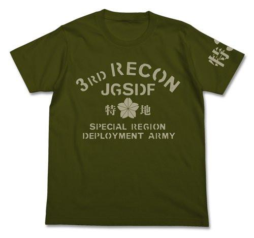 Gate: Thus the JSDF Fought There! - 3rd RECON - Character Cotton Khaki Cospa T-shirt