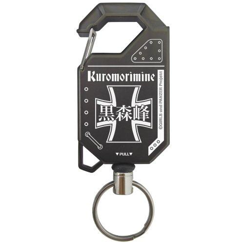 Girls und Panzer Kuromorimine High School - Cospa Retractable Key Chain