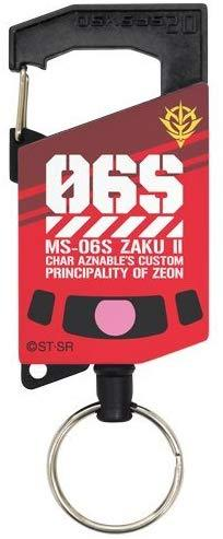 Mobile Suit Gundam - Char Zaku - Cospa Retractable Key Chain
