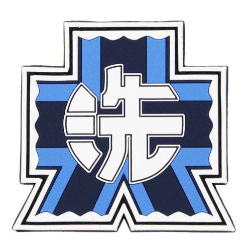 Girls und Panzer Oarai Girls High School Cospa PVC Patch Badge Wappen Velcro