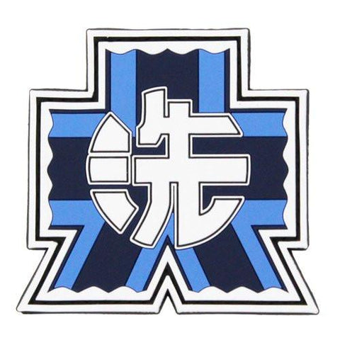 Girls und Panzer Oarai Girls High School PVC Patch Badge Wappen Velcro