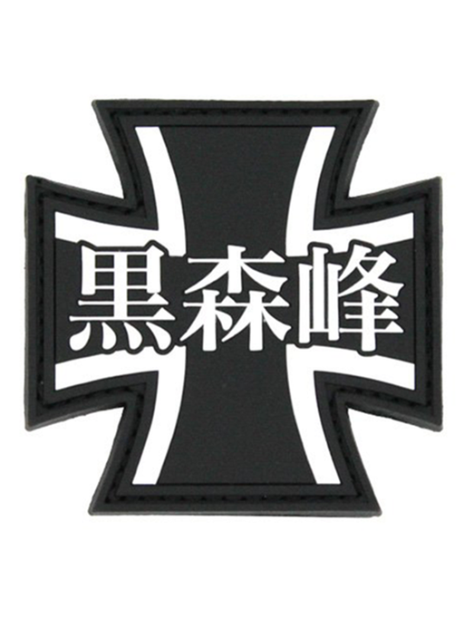 Girls und Panzer - Kuromorimine Nazi High School - Cospa PVC Patch Wappen