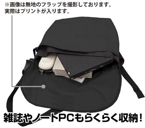 Fate Grand Order - Lancer Scathach Shishou - Cospa Sling Messenger Bag FGO