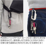 Girls und Panzer - Anzio Girls` High School - Cospa Character Carabiner Key Chain