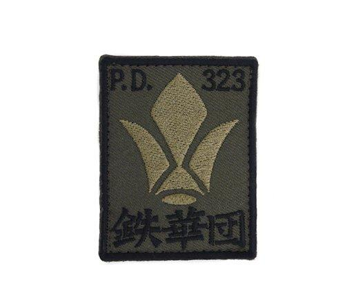 Gundam Iron-Blooded Orphans Tekkadan Cospa Removable Velcro Patch Wappen