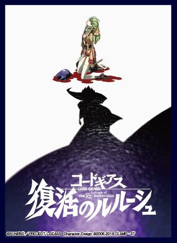 Code Geass Lelouch of the Resurrection B - Character Mat Sleeves Vol.31