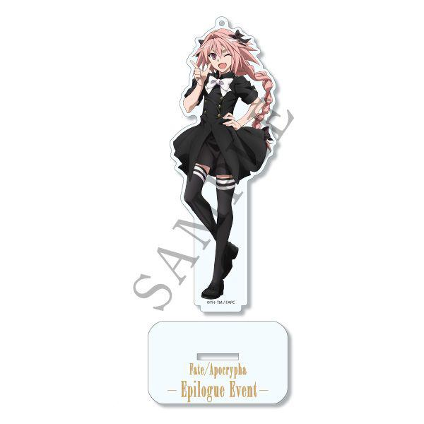 Fate/Apocrypha - Astolfo Rider of Black - Epilogue Event Exclusive Acrylic Stand Key Chain