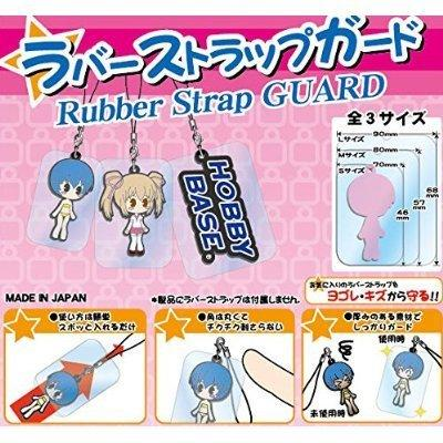 Protector Guard for Rubber Strap M-Size Accessory Collection Anime Art