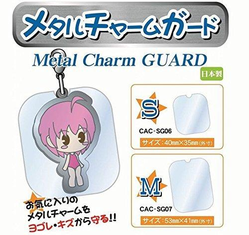 Metal Charm Protector Guard M-Size 6pcs