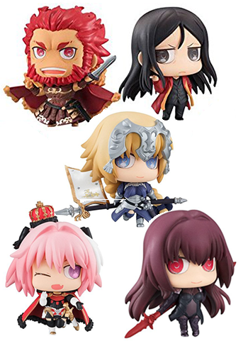 Fate Grand Order Petit Chara! Chimi Character Mini Figure Vol.2 Swirly Eye Ver. FGO