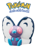 Pokemon Kids - Butterfree - Finger Puppets Candy Toy I Choose You! Ver.