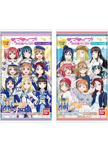 Love Live! Sunshine!! Full Cast Character Wafer Card