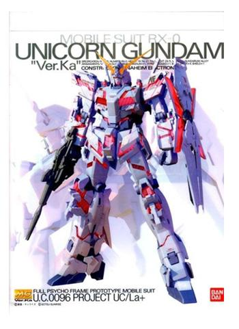 Gundam Base MG RX-0 Unicorn Gundam & MSN-06S Sinanju Mobile Suit A4 Clear File *Set of 2*