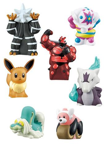 Pokemon Sun & Moon Kids Ultra Guardian Edition - Character Candy Toy