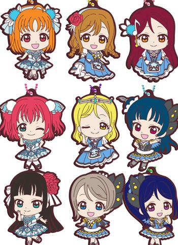 Love Live! Sunshine!! Water Blue New World Ver. Capsule Rubber Mascot Key Chain