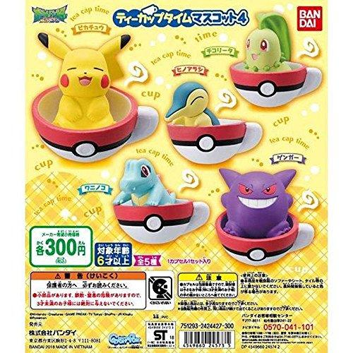 Pokemon Sun & Moon Tea Cup Time Ver. Capsule Toy Mini Figure Vol.4