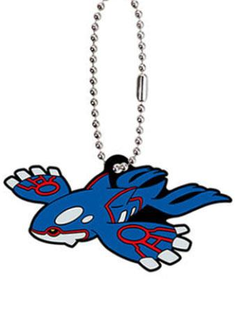 Pokemon The Movie Kyogre Capsule Rubber Mascot Key Chain
