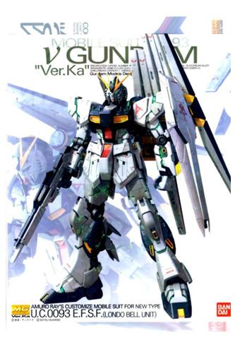 Gundam Base MG RX-93 ν Ver.Ka & MSN-04 Sazabi Mobile Suit A4 Clear File *Set of 2*