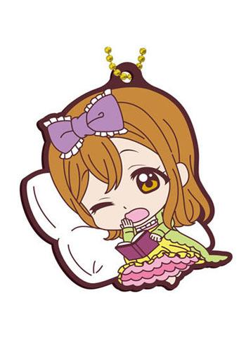Love Live! Sunshine!! Hanamaru Pajamas Ver. Capsule Rubber Mascot Key Chain Vol.10