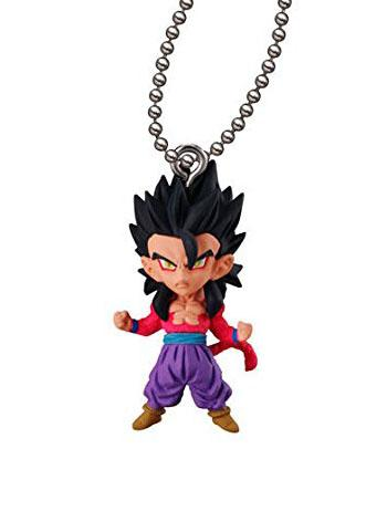 Dragon Ball Super Saiyan Son Gohan UDM THE BEST 24 Capsule Mascot Swing Key Chain