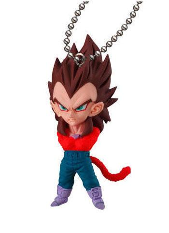 Dragon Ball Vegeta Super UDM VJump Capsule Mascot Swing Key Chain Vol.5