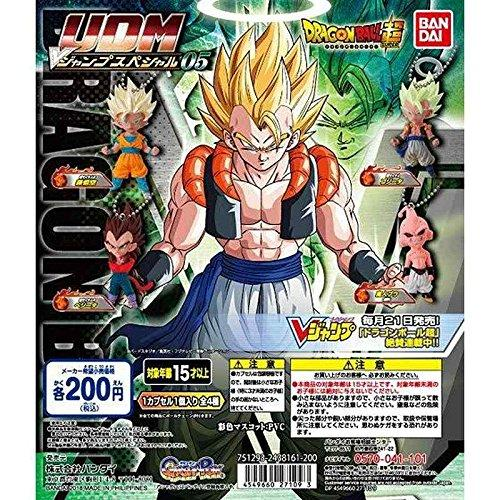 Dragon Ball Son Goku Super UDM VJump Capsule Mascot Swing Key Chain Vol.5