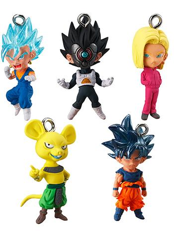 Dragon Ball UDM Best 27 Character Capsule Swing Key Chain Mascot