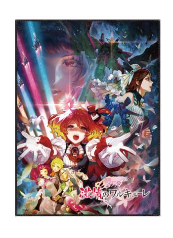 Macross Delta the Movie: Passionate Walkūre Full Cast - Double Cloth Mini Towel