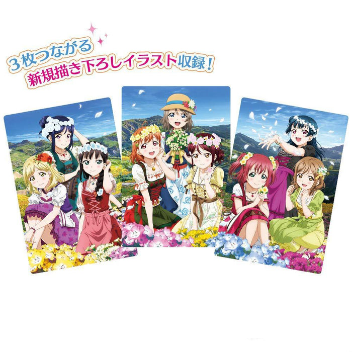 Love Live! Sunshine!! Full Cast Collectible Card with Candy Wafer Vol.4 *Display Case 20 PCS*