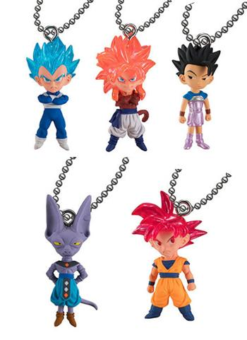 Dragon Ball Super UDM The Best 28 Capsule Mascot Swing Key Chain
